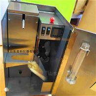 MK-GXA型油水固相含量测定仪的内部结构介绍