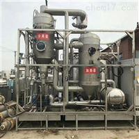 1吨-12吨 长期回收二手MVR蒸发器
