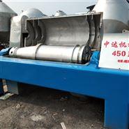 大量回收450型卧螺离心机