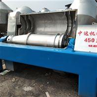 470型离心机高价回收卧螺离心机