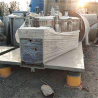 1250型离心机大量回收吊袋离心机