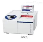 DSC 3梅特勒-托利多 DSC 3熱分析超越系列