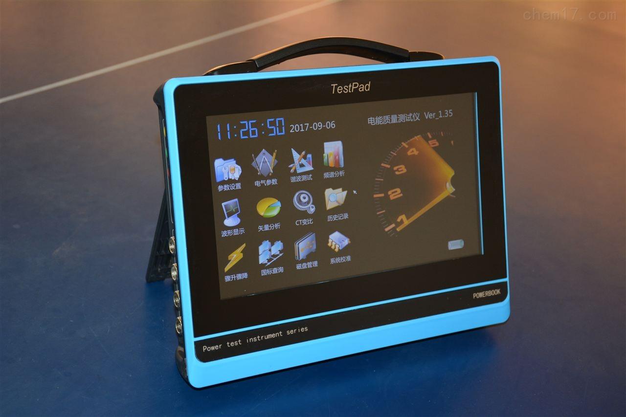 电能质量分析仪-平板式