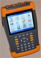 BYDQ-DZ电能质量分析仪-手持式