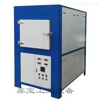 SZXB5-4-15001500度高温烧结炉