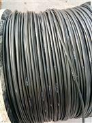 HYA23  通信电缆