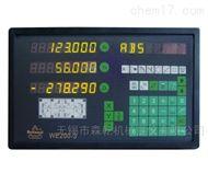 多功能数显表 机床仪器数据处理器