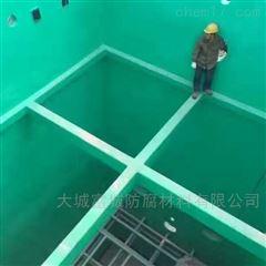 化工厂烟囱玻璃鳞片胶泥防腐