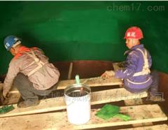 上海供应环氧树脂玻璃鳞片防腐胶泥
