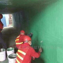 烟囱防腐高温鳞片胶泥供应厂家