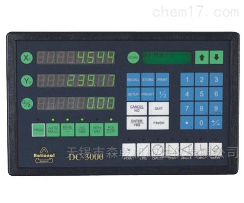 DC3000投影仪二次元数显表