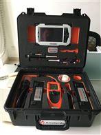 AMST.HM3000便携式重金属测定仪