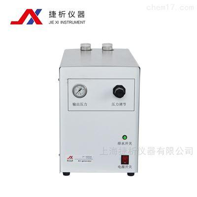 JX-3000A气相色谱仪配套高纯度 空气发生器