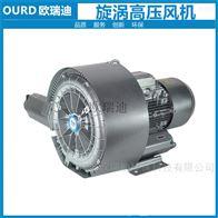 HRB水产养殖选用高压旋涡气泵
