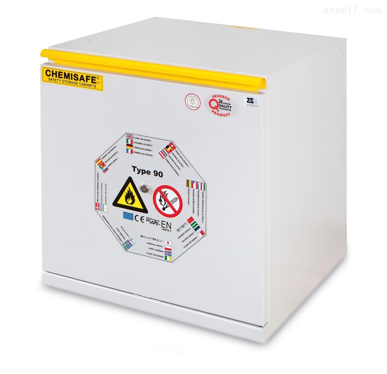 辐射品防火安全柜