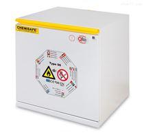 CSF606XMY11輻射品防火安全櫃