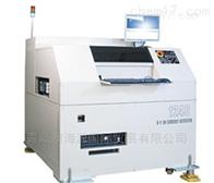 在线测试机1240-01/-02/-03日本日置HIOKI