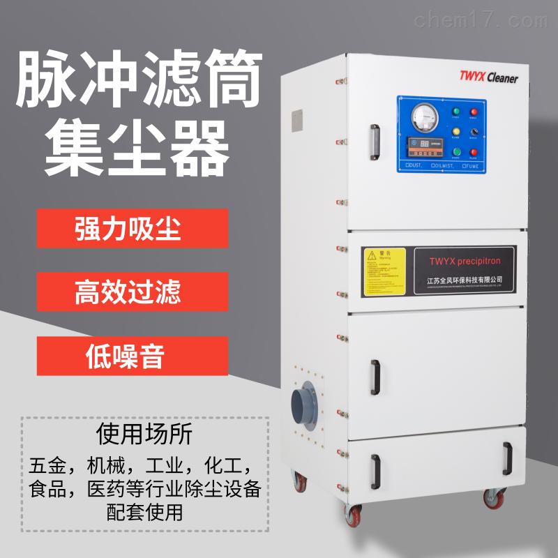 环保设备粉尘回收系统