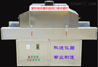科迪仪器生产的口罩杀菌试验机发货浙江温州