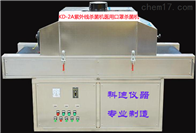 厂家现货口罩杀菌灭菌流水线式紫外线杀菌机