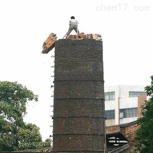 拆除烟囱拆烟筒公司施工水泥烟囱