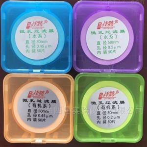 直徑25/47/50/60/100/150mm津騰水相微孔濾膜MCE(混合纖維素)