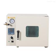 DZF-N系列充氮真空干燥箱