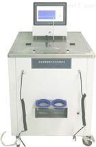 普洛帝PLD-0193D潤滑油氧化安定性測定儀