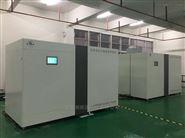 实验室综合废液处理系统