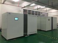 XSYFY-D系列实验室综合废液处理系统