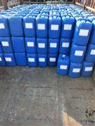 锅炉水垢清洗剂现货供应商