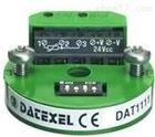 DAT4035供应DATEXEL压力变送器
