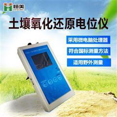 HM-QX6530土壤氧化还原电位仪价格