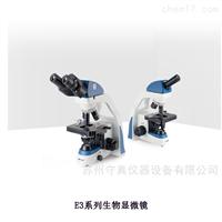 E3系列生物显微镜