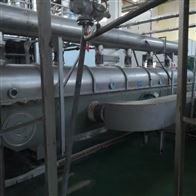 0.75*9米二手0.75*9米振动流化床干燥机