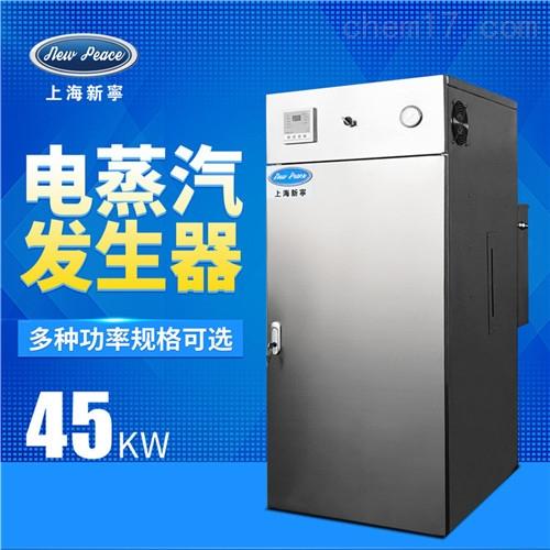 LDR0.063-0.7工廠銷售蒸發量63kg功率48kw電蒸汽鍋爐
