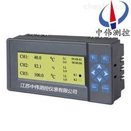 ZW200RC调节控制无纸记录仪