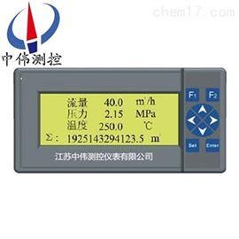 ZW200RF带温压补偿流量无纸记录仪