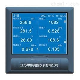 ZWRB5000蓝色无纸记录仪
