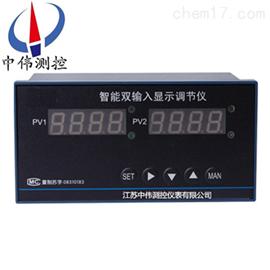 ZW-XMBA智能双输入显示调节仪