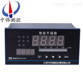 ZW-DFD/Q智能手操器(显示仪)