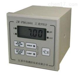 ZW-PH带历史曲线PH计