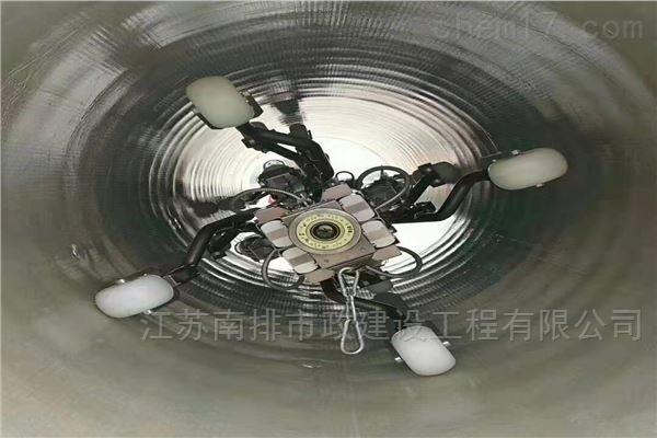 管道非开挖不锈钢内衬法技术修复介绍