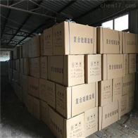 219*6憎水型硅酸盐管保温材料