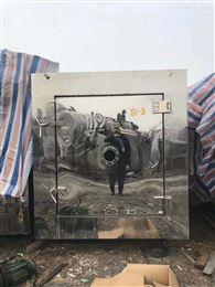 二手冷冻干燥机