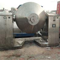 干燥机高价回收200升不锈钢双锥干燥机