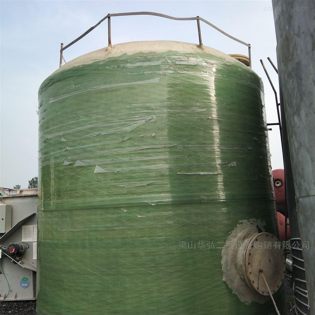 长期回收玻璃钢储存罐