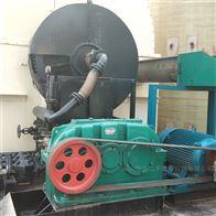各种型号现金回收空心桨叶干燥机