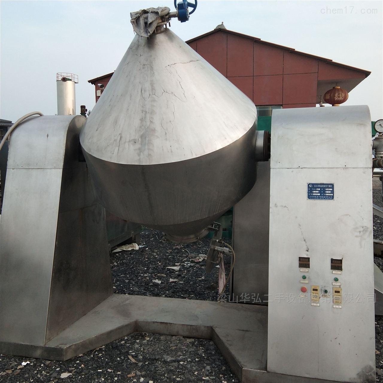 大量回收2000升双锥回转干燥机