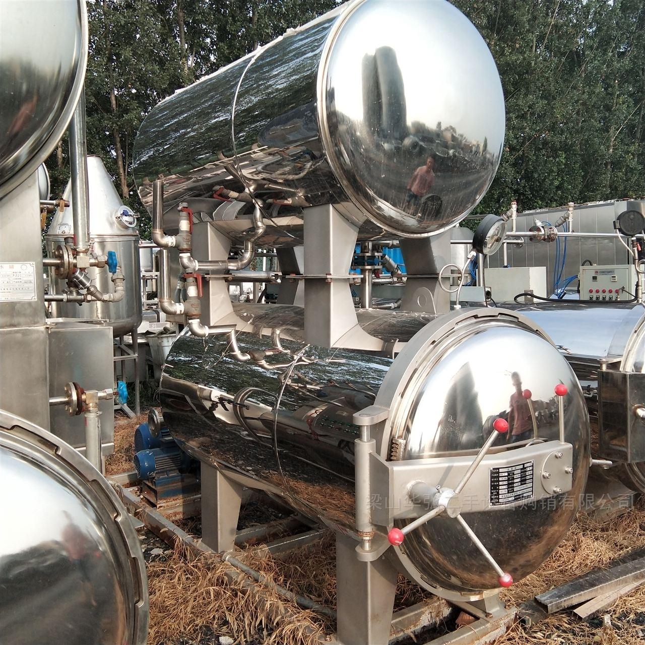 长期回收5立方蒸汽杀菌锅